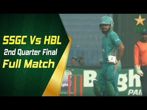 2nd Quarter Final: SSGC vs HBL, Gaddafi Stadium, Lahore | PCB