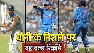 Dhoni Is Now Just Behind Kamran Akmal | Sports Tak