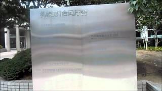 厚生労働省汚職事務官の告訴状を旭川地方検察庁が隠蔽。北海道労働局長高原和子転勤