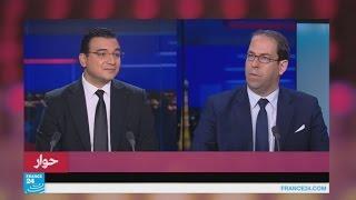 يوسف الشاهد ينفي وجود قواعد عسكرية أمريكية في تونس