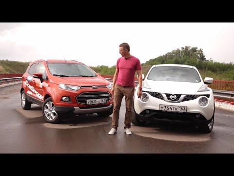 Ford EcoSport против Nissan Juke. Игорь Бурцев