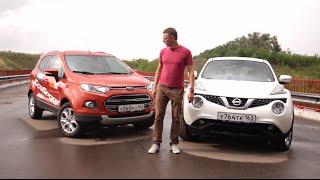 Тест-драйв Ford EcoSport против Nissan Juke (полная версия)