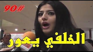 مقاطع سناب وانستقرام مضحكه أبو شنب مطلوب حي أو ميت #73 😜😂😁