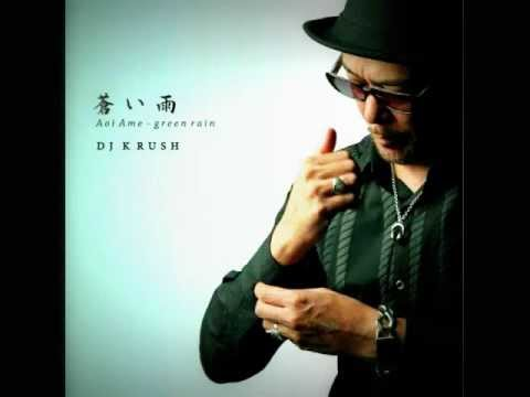 DJ Krush - Green Rain