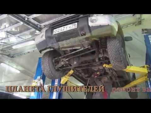 Катализатор на авто Land Rover Discovery. Катализатор на Land Rover Discovery ремонт и замена