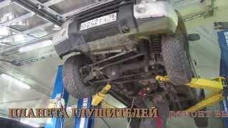 Катализатор на авто  Land Rover  Discovery. Катализатор на Land Rover  Discovery  ремонт и замена(, 2014-09-15T06:44:11.000Z)