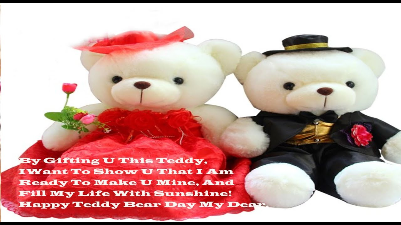 Happy Teddy Bear Day 2015 Romantic Sms Messages Wishes And