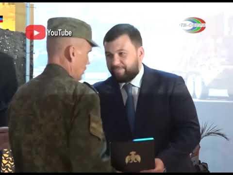 Медали ДНР для `афганцев`