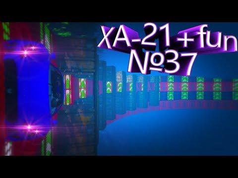Видео обзор своей карты в GTA 5 Online: XA-21 + Fun №37