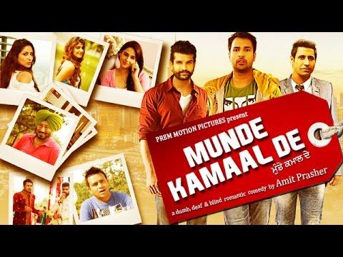 MUNDE KAMAAL DE - Official Trailer || Amrinder Gill || Yuvraj Hans || Binnu Dhillon