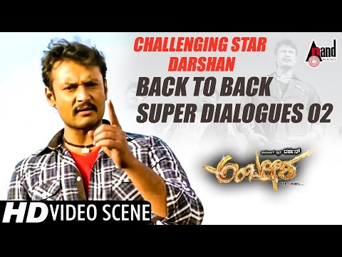 Challenging Star Darshan Back To Back  Super Dialogues 02 | Ambarisha | Kannada 2017