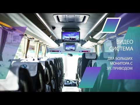 Транспортная компания Байкал-Круиз г.Иркутск