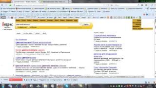 Продвижение сайтов в ПС с помощью хрумера(, 2013-03-20T16:06:37.000Z)