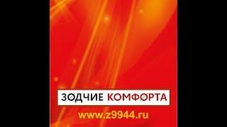 Мебель с элементами фрезеровки МДФ и покраски - Зодчие комфорта Екатеринбург
