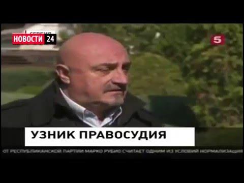 Новости украины смотреть онлайн за сегодня интер