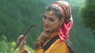 Ghaas Katli | Latest Uttarakhandi Song 2017 | Ratan Raj Rangila