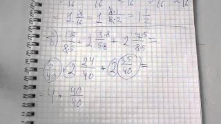 Задача №417. Математика 6 класс Виленкин.