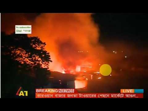 Fire at Hasina Market in Karwan Bazar 01 May 2016