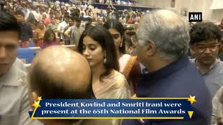 National Film Awards: Sridevi honoured at 65th National Film Awards