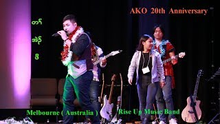 Karen Video 2018 ( AKO 20th Anniversary Concert - Melbourne ) Ta Eh Poe