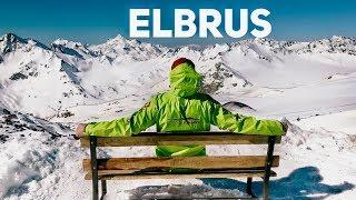 Эльбрус соревнования. Гонка, забег RedFox ELBRUS race. Снаряжение для восхождения.  Часть 5