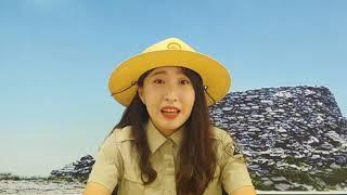 [태백산-랜선 유아숲] 똑똑똑! 금대봉 하늘꽃밭