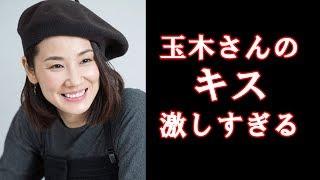 吉田羊が主演の映画で玉木宏や吉田鋼太郎とのキスシーンで動揺しまくり...