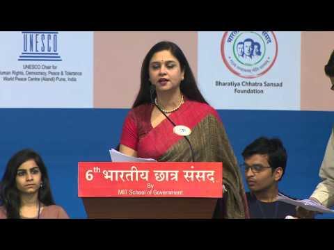 Live Broadcast - 6th Bharatiya Chhatra Sansad -...