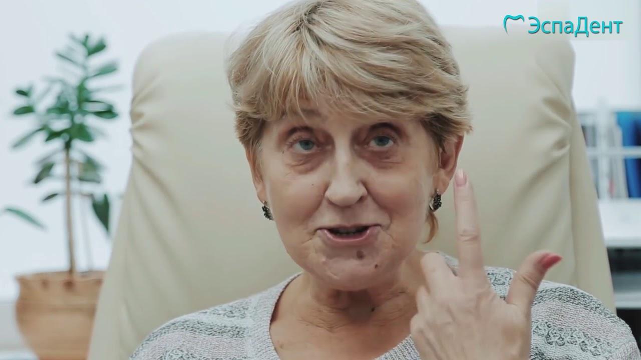Отзывы реальных пациентов ЭспаДент после процедуры ALL-ON ...