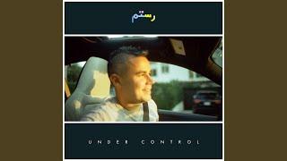 Play Under Control