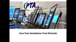 Save your Mobile from getting blocked (PTA) | Samsung Galaxy  W 2019