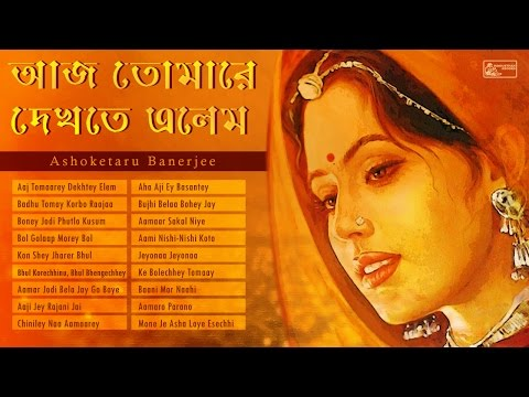 Amaro Porano Jaha Chay | Best Bengali Tagore Songs | Rabindra Sangeet Love Songs