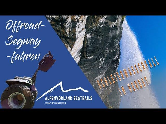 Schleierwasserfall im Herbst - Segway Touren in den Bergen