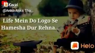 #Zaroori Tha #Flute😢😢😢😢