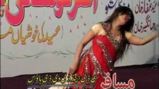 Download meena naz dance with pashto song 3 MP3 song and Music Video