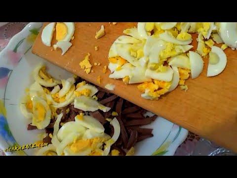 Салат из сердца, праздничный рецепт на скорую руку
