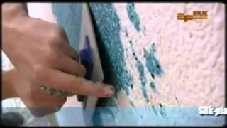 видео Купить Обои жидкие BioPlast арт. 951 песочный в Барнауле.