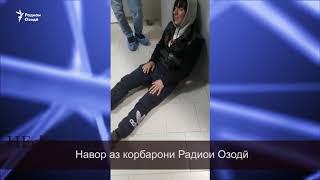 Ба муҳоҷири тоҷик саривақт кумак накарданд