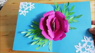 3Д открытка с розой своими руками. Объемные открытки на День Рождения