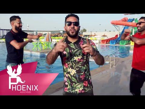 Kamal Sghir - Ketrou Chekama / fl Milieu 3ndi Diplome (Exclusive Music Video) Rai Way Way 2K18
