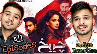 CHEEKH EP. 9 Teaser Promo | Indian Review On Cheekh All 8 Episodes | ARY DIGITAL