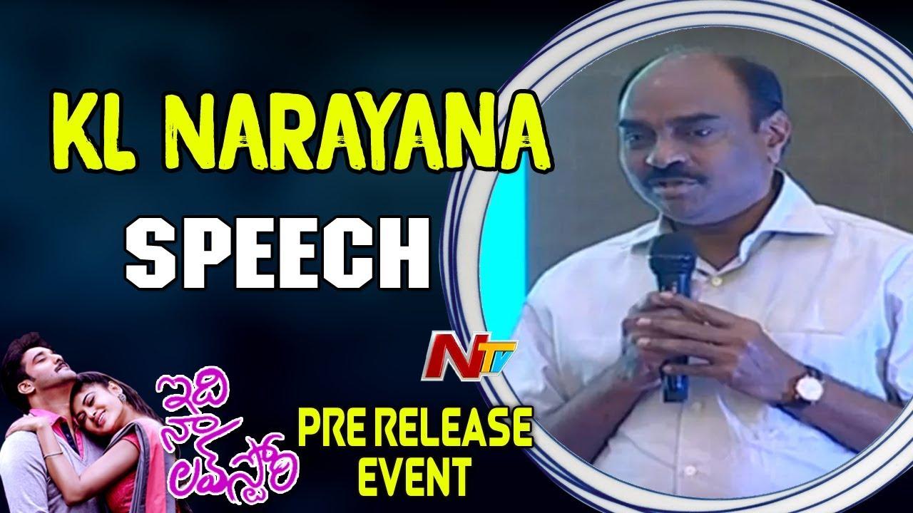 Producer KL Narayana Speech @ Idi Naa Love Story Pre Release Event    Tarun    Oviya Helen    NTV