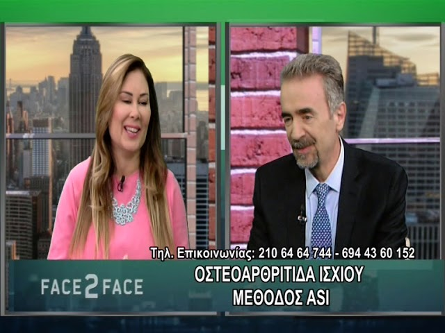 FACE TO FACE TV SHOW 476
