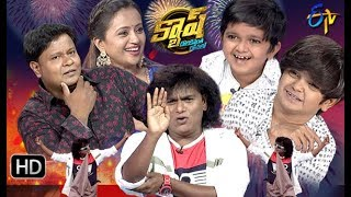 Cash| Bullet Bhaskar, Sudhakar,Naresh,Nemali Raju | 5th October 2019 | Full Episode | ETV Telugu