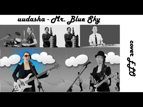 Mr. Blue Sky - Dasha Safronova (age 16) One girl plays ELO