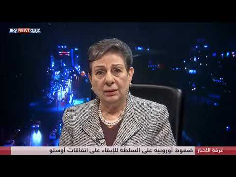 منظمة التحرير الفلسطينية.. الطريق قُدُماً  - نشر قبل 1 ساعة