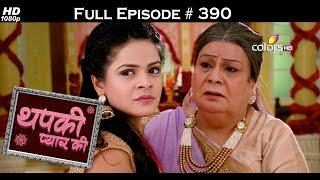 Thapki Pyar Ki - 27th July 2016 - थपकी प्यार की - Full Episode