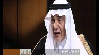 الأمير تركي الفيصل: أميركا عجلت رحيل مبارك