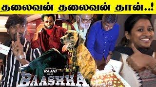 Fans Response to Baasha Re-Release | Rajinikanth | Raghuvaran | Nagma