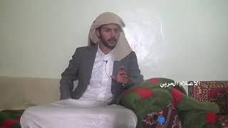 أسير سعودي بقبضة الحوثيين في اليمن يوجه رسالة هامة  لعائلة وحكومة السعودية